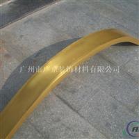 外墙外型铝方管 厂家现货直销 铝扁管