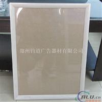 生产销售洗手间海报框 ABS仿大理石海报框