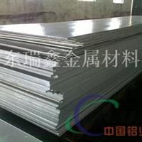 厂家直销 铝板  保温铝皮