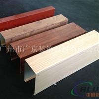 广东木纹铝方通木纹铝方通规格木纹铝方通