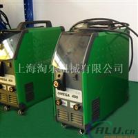 广告牌铝焊机OMEGA400