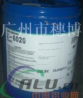 铝合金油墨耐水煮助剂