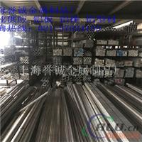 高耐磨 2A12工业铝合金板 2a12铝棒市场价