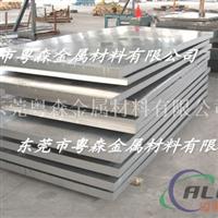 1060COB专用镜面铝板 3003韩铝幕墙铝板