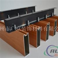绵竹墙面铝方通材料供应商