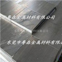 6061日本住友铝板 1070工业纯铝板