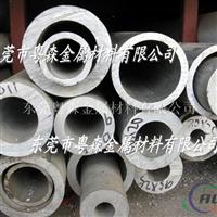 高韧性6061厚壁铝管 7075航空铝管