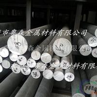 易切削焊接2014铝棒 优质精拉2024铝棒
