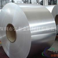 保溫鋁帶 3003拉伸鋁帶