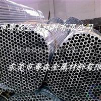 5052可抛光铝管  3003挤压台湾中钢铝管