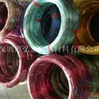 彩色氧化铝线 1060铝线