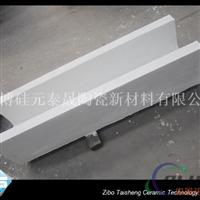 连续铸轧用硅酸铝溜槽