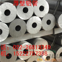 蘇州6061鋁無縫管,擠壓鋁管廠家