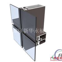 明框幕墙铝型材办公楼幕墙专用铝材