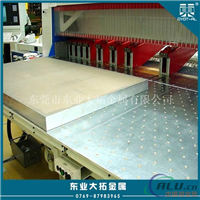 湖南ADC12鋁板 ADC12鋁合金質量