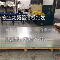 进口压花铝板 6063T6铝板厂家