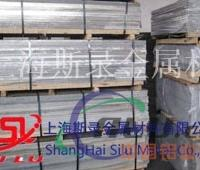 AlMg2Mn0.8铝板