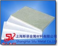AlMg4.5Mn铝板