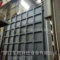 星塔科技  供应大型天然气台车炉