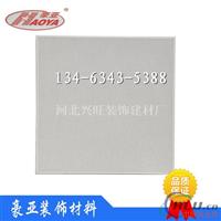 厂家600x600铝天花 工程板铝扣板0.8厚
