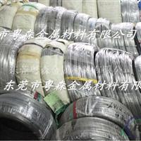 螺丝铝线6060厂家直销 1100彩色氧化铝线