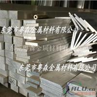 高硬度中厚2A12铝排 LY12合金铝排