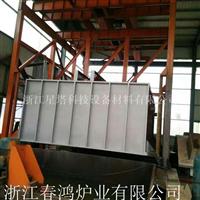 星塔科技  320kw大型罩式电阻加热炉