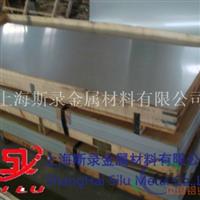 AlMg2Mn0.3铝板
