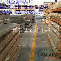 铝合金质料 5083中厚铝板长年库存齐 价钱优