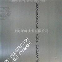 5052规格 5052合金铝材报价、市场价钱