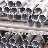 2024模具专用铝管 5052H32精拉无缝铝管