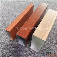 厦门木纹型材铝方管隔断木纹型材四方管厂家
