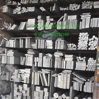 晉中6061鋁無縫管,擠壓鋁管廠家