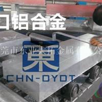 进口铝板 6063拉丝铝板