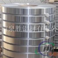 散热器铝带 变压器专用铝带