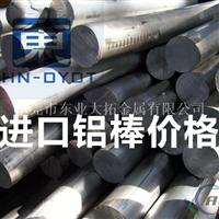 进口铝棒价格 6010高硬度铝棒
