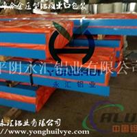 铝合金压型板生产厂家平阴永汇铝业