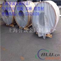 散热器铝板材质 3003铝板,铝卷长期供应