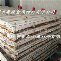 现货:5083高焊接性铝板 2024花纹防滑铝板