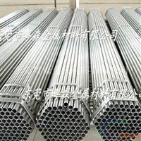 5052无缝铝管 7075航空超硬合金铝管