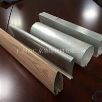 装饰外墙型材铝方管尺寸铝方管方通定制厂家