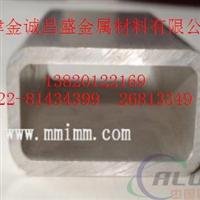 商洛6061铝无缝管,挤压铝管厂家