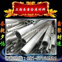 可焊接6082铝管单价