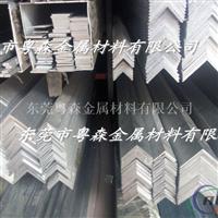 6063不等边角铝型材 6061等边角铝
