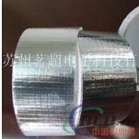 网格铝箔玻纤布胶带 铝箔玻纤布网格胶带