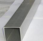 丹东铝方管现货6063铝方管每米价格