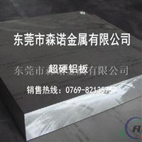 2017t4铝板性能