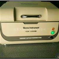 台式ROHS检测仪,ROHS2.0测试仪