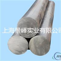 6061普通铝材、7075硬铝铝棒 材质对比