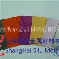 Al99.85Mg1铝板